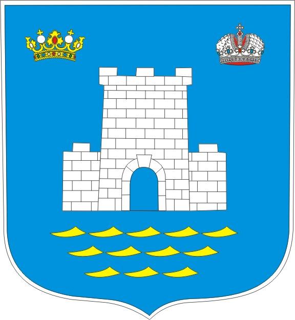 герб ялты