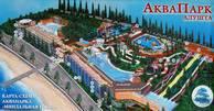 Увеличить и посмотреть карту-схему аквапарка в Алуште