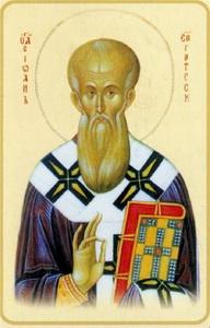 Икона «Иоанн Готский».